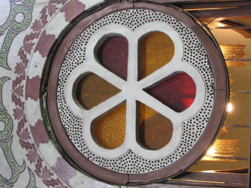 Sirija / ornamenti